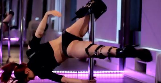 Gratuitous Pole Dancing Video